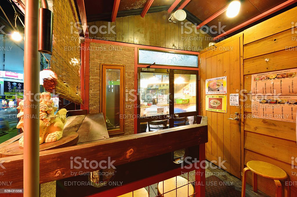 Ramen Noodles Shop stock photo