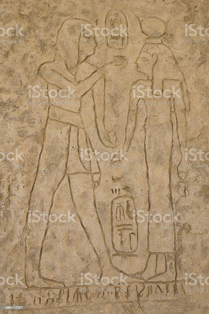Ramesses III, Pharaoh of Egypt stock photo