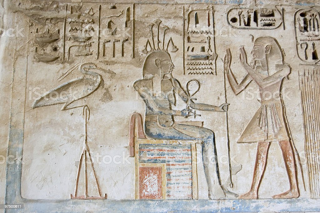 Ramses praising Goddess Hapy and Ibis royalty-free stock photo
