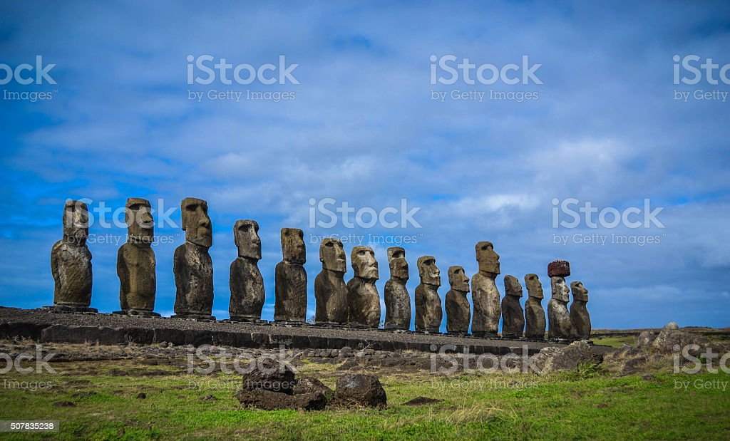 Rano Raraku- Easter Island stock photo