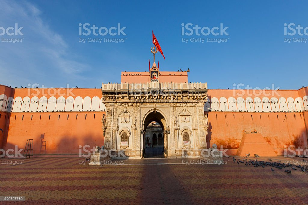 Rat Temple. stock photo