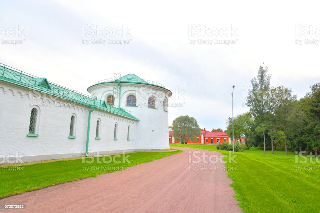 Ratna Sovereign House. stock photo