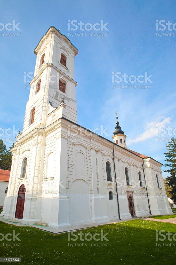 Ravanica monastery royalty-free stock photo