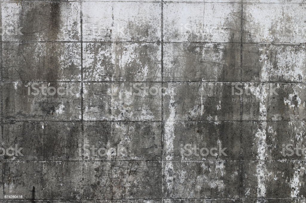 Raw or bare concrete wall, black & white old concrete wall .Urban background. Empty concrete wall stock photo