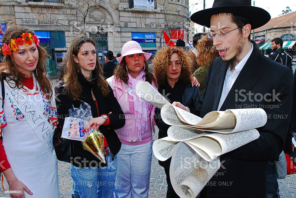 Reading Megillah of Purim for women in Jerusalem. stock photo