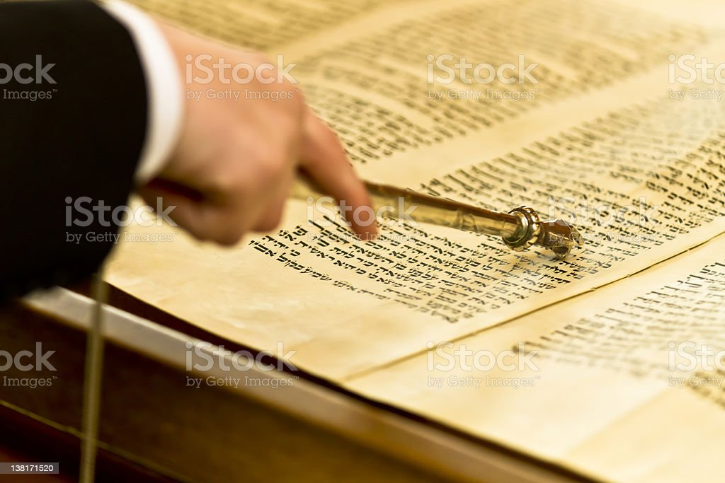 Reading The Torah stock photo