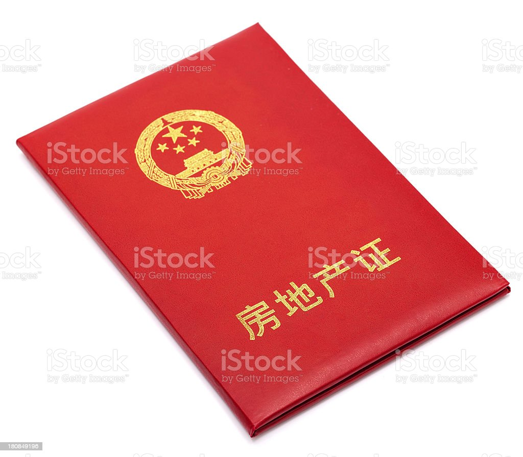 Real estate certificate of China royalty-free stock photo