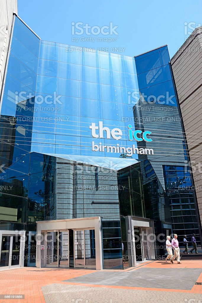 Rear entrance to the ICC, Birmingham. stock photo