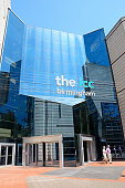 Rear entrance to the ICC, Birmingham.