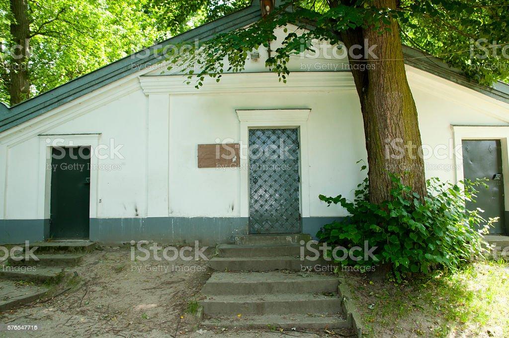 Rebbi Elimelech Crypt - Lezajsk - Poland stock photo