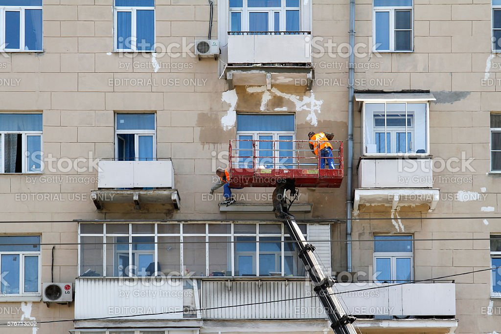Reconstructing the facade of building in Moscow stock photo