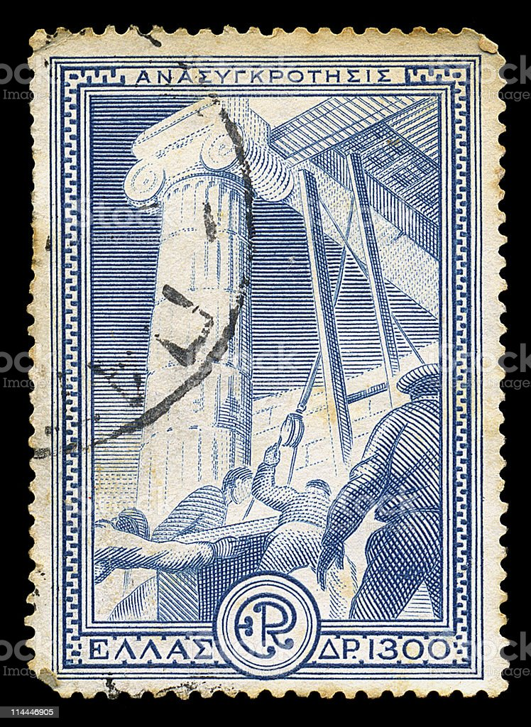 reconstruction of Greece vintage postage stamp stock photo