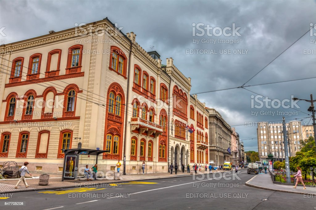 rectorate stock photo