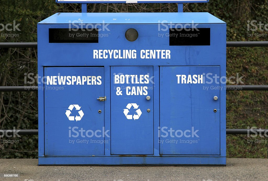 Recycling Center stock photo