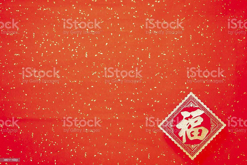 Red background & Festive aura stock photo