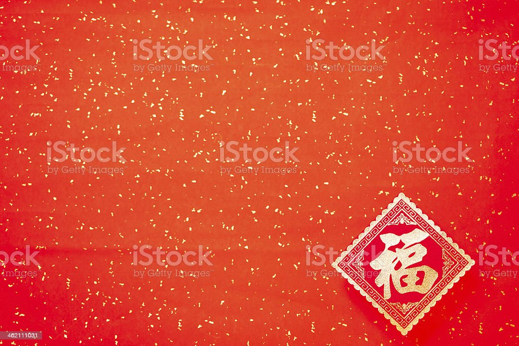 Red background & Festive aura stock photo
