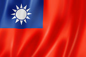 Red, blue and yellow Taiwanese flag