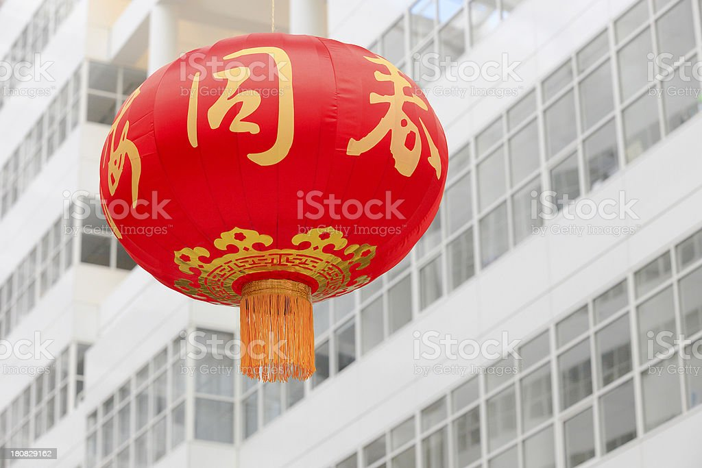 red chinese lantern in a modern office building royalty-free stock photo