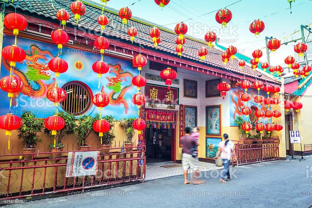 Red Chinese lanterns display stock photo