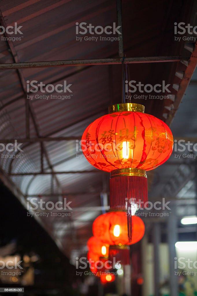 Linternas chinas rojo foto de stock libre de derechos