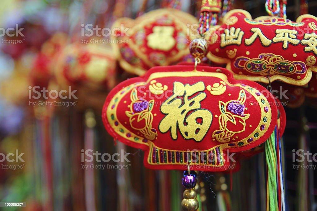 Rote Farbe chinesische Wohlstand symbol hängen Ornamenten. Lizenzfreies stock-foto