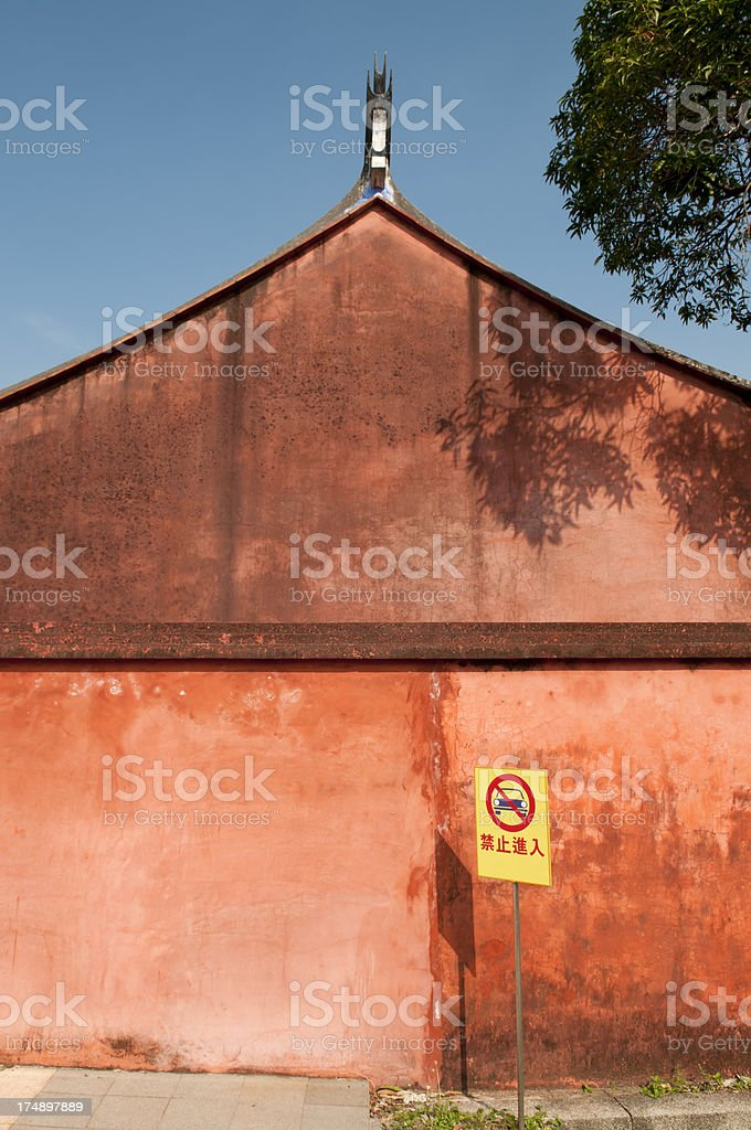 Red Confucius Temple Wall in Tainan, Taiwan royalty-free stock photo
