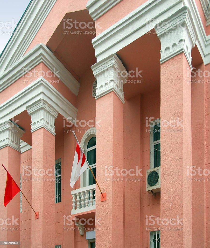 Red Crescent of Kyrgyzstan, Bishkek stock photo