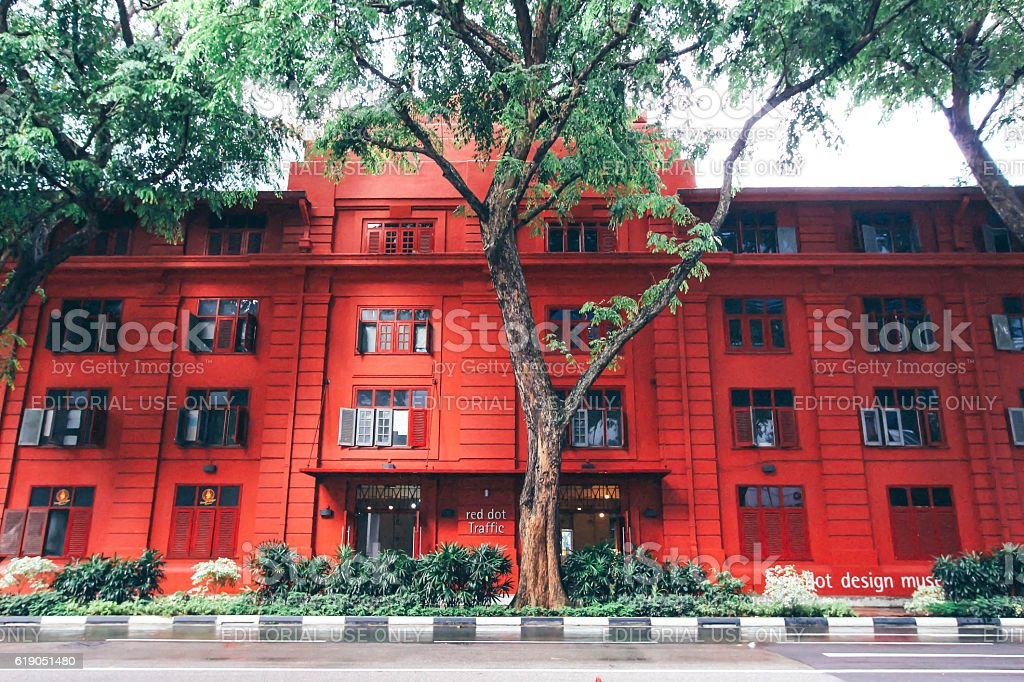 Red Dot Design Museum, Singapore stock photo