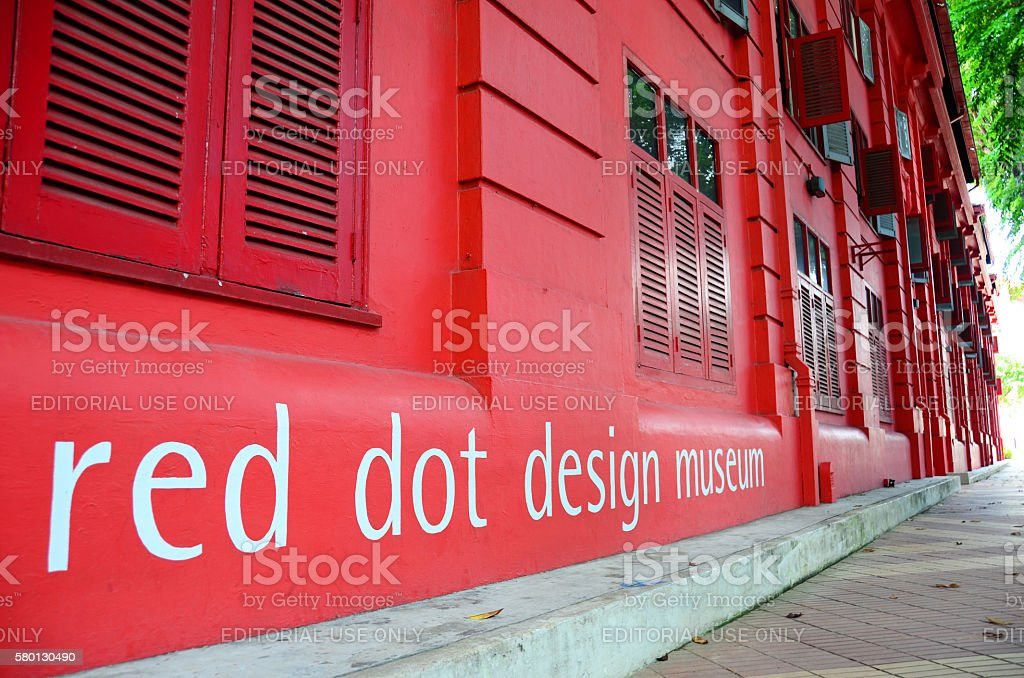Red Dot Museum in Singapore stock photo