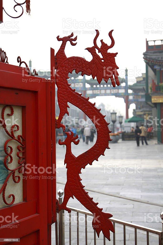Red Dragon stock photo