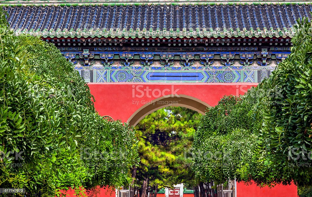 Red Gate Temple of Sun City Park Beijing, China stock photo