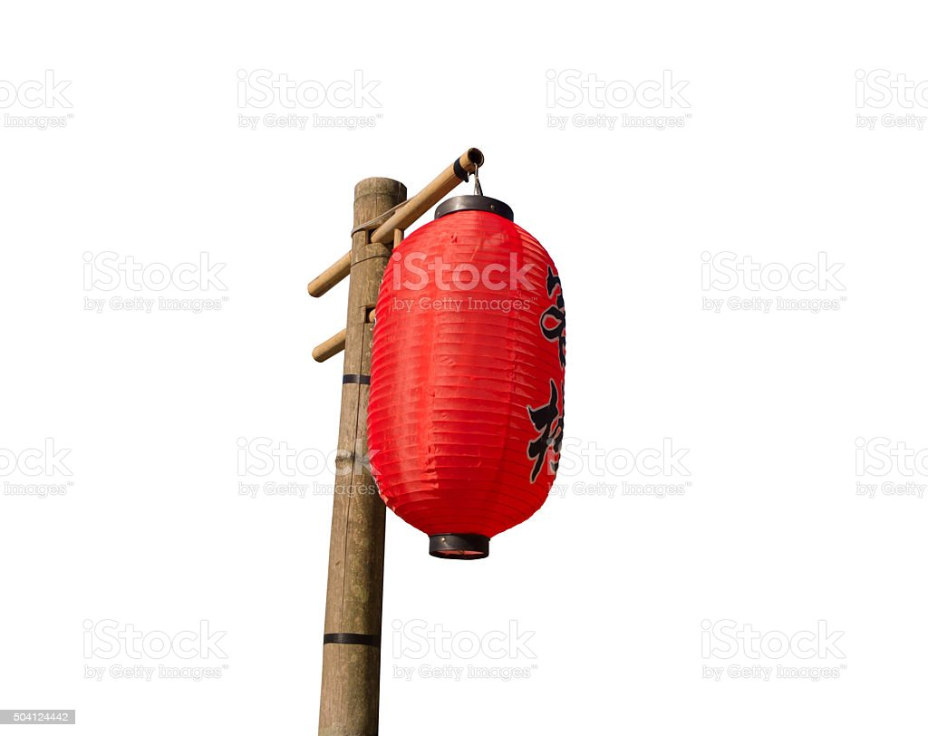 red lantern , isolated stock photo