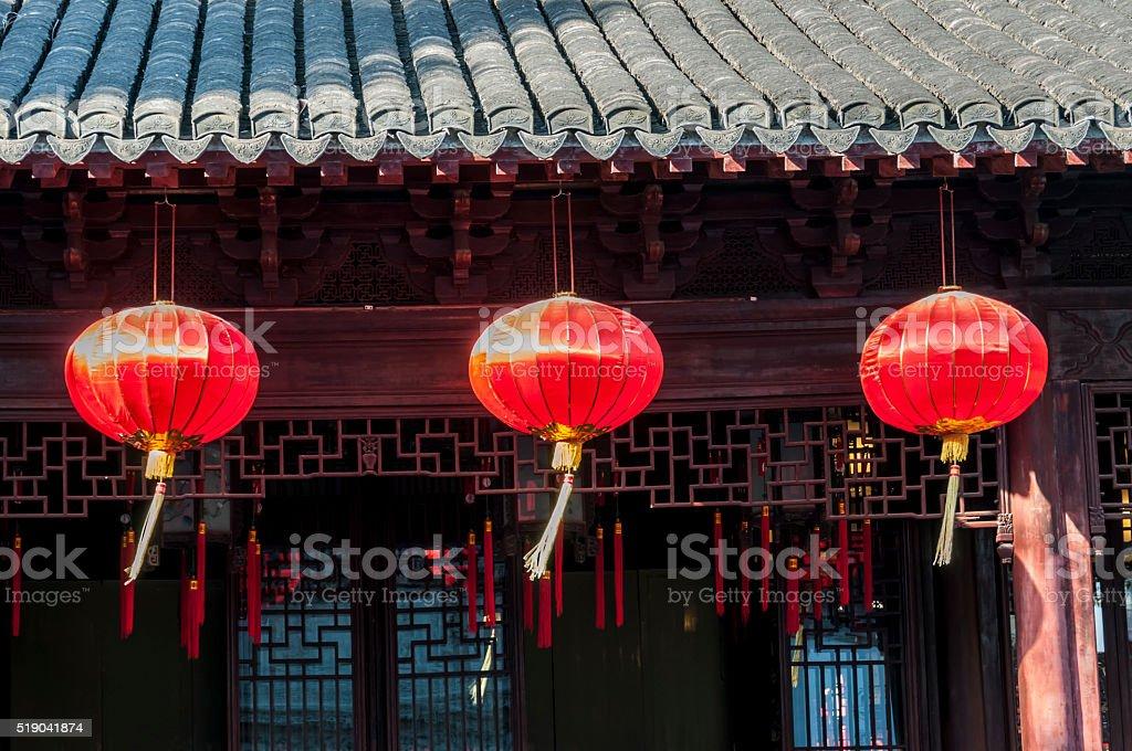 red lenterm stock photo