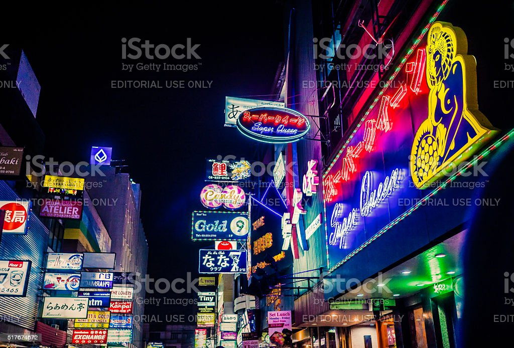 Red light district Patpong Bangkok Thailand stock photo