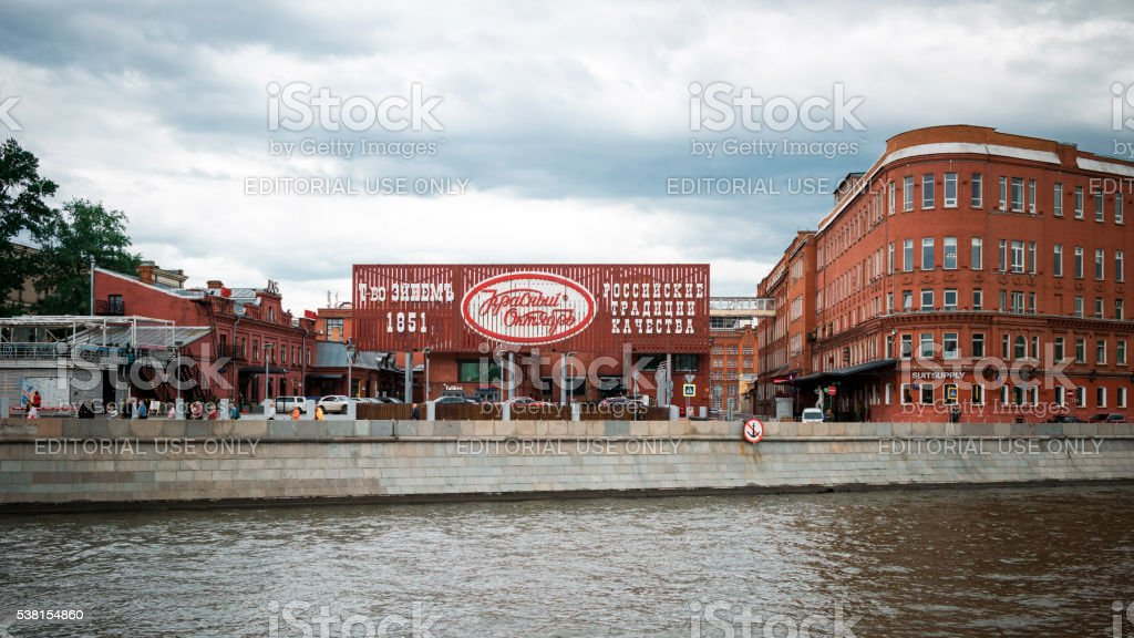 Red October building stock photo