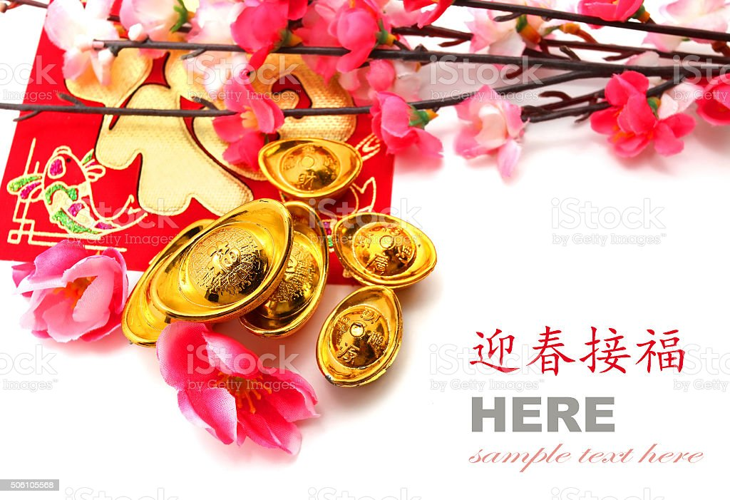 Red packet, shoe-shaped gold ingot and Plum Flowers stock photo