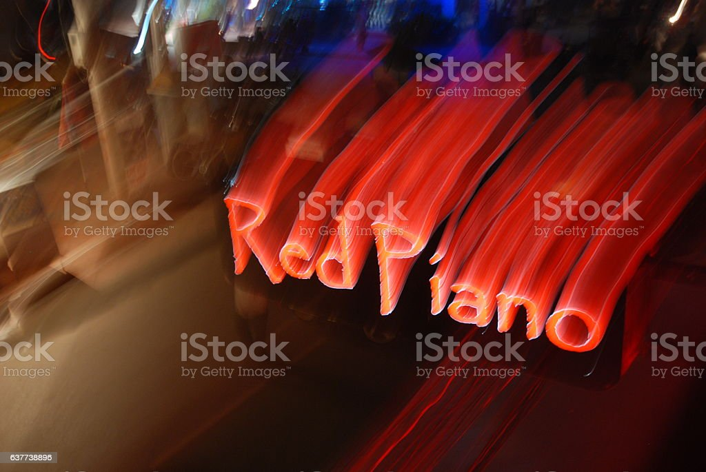 Red Piano stock photo