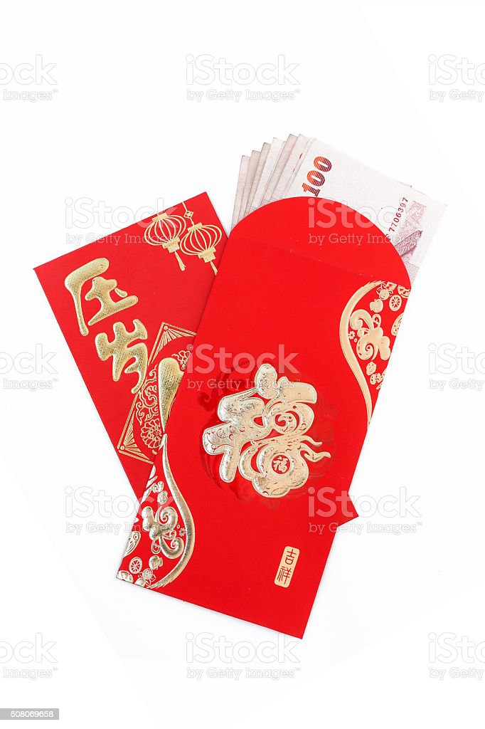 red pocket and lucky money on chinese new year stock photo