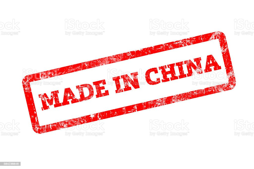 MADE IN CHINA, red rubber stamp with grunge edges. stock photo