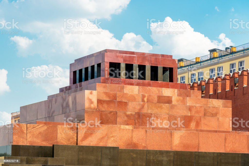 Red Square Lenin Mausoleum Moscow Russia stock photo