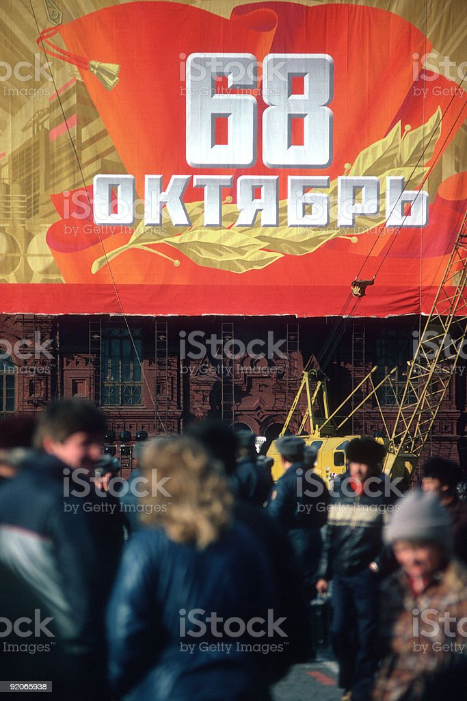 Red Square - October 1985 stock photo
