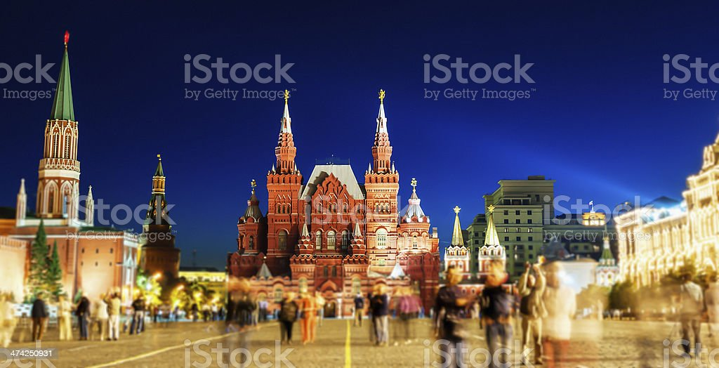 Red Square stock photo