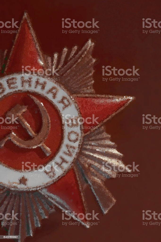 red star on the Soviet award stock photo