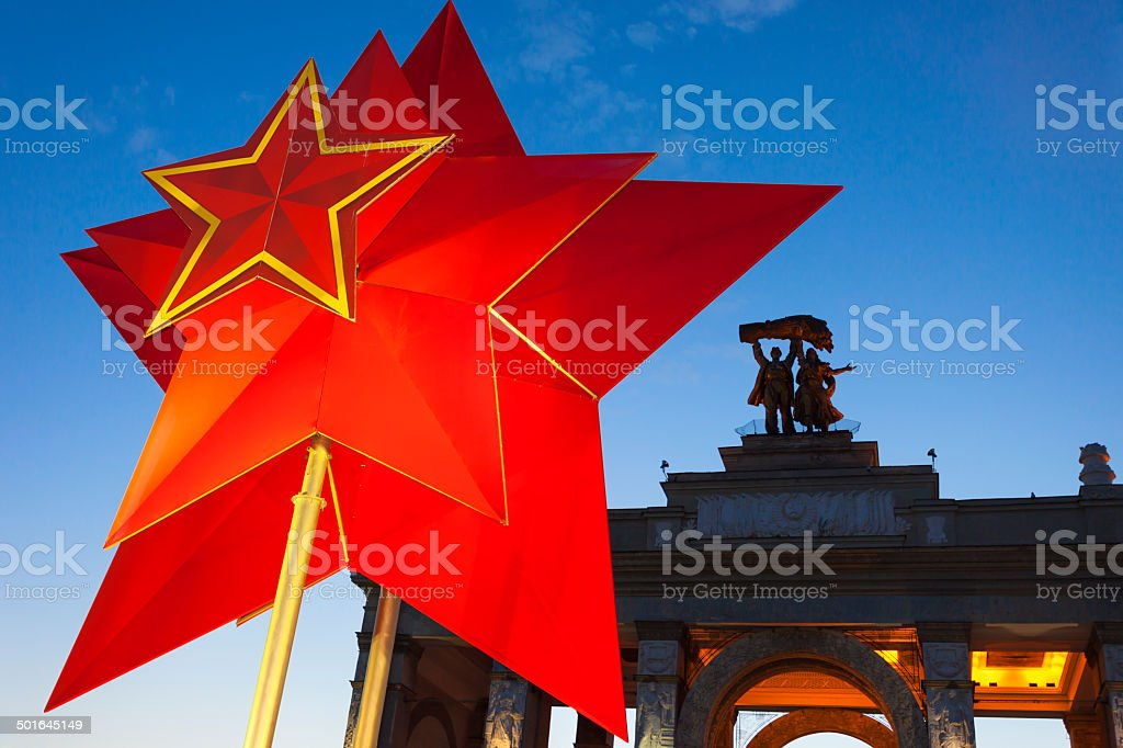 Red Star, Symbol of Communism in Moscow; Russia royalty-free stock photo