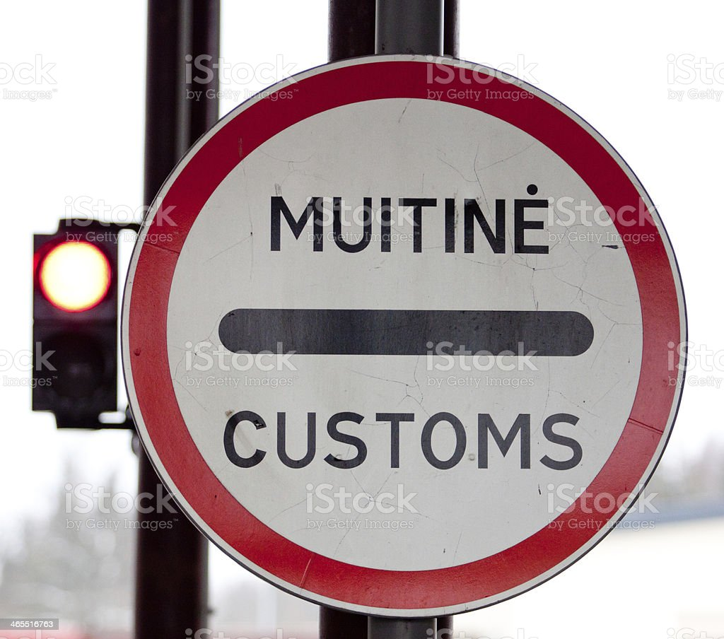 Red stop sign for the customs stock photo