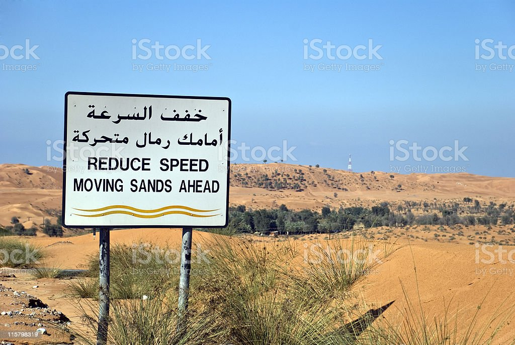 Reduce speed Arabic sign stock photo