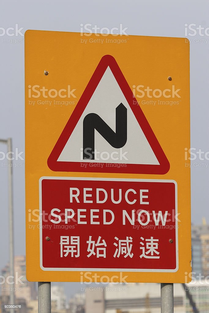 Reduce Speed Now royalty-free stock photo