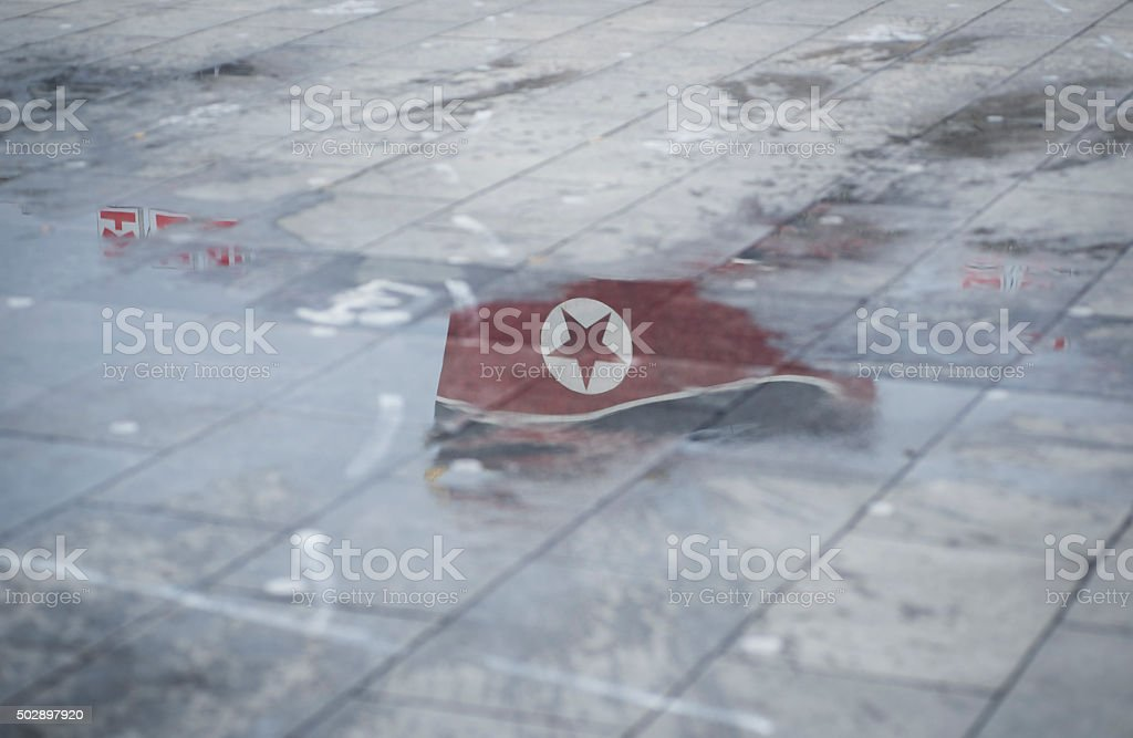 Reflection of Korean flag stock photo