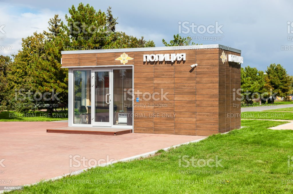 Regular police station on the city street in summer sunny day stock photo