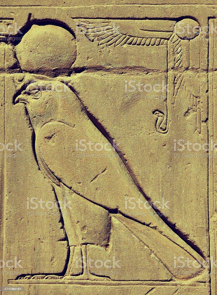 Re-Harachte Hieroglyph stock photo